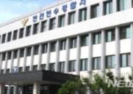 인천 한 아파트 화단서 중학생 숨진 채 발견