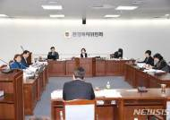 광주복지재단 행정사무조사-사무처장 직권면직 추진(종합2보)