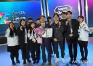 [교육소식]건양대 공학교육혁신센터 '우수 센터상' 수상 등