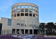 진주시의회 '신진주역세권' 결과 보고서 채택…국토부에 조사의뢰