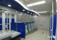 부산 다대포해수욕장역, 제20회 '아름다운 화장실' 동상 수상