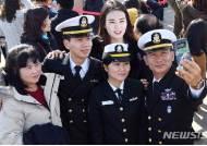 해군 가족의 셀카