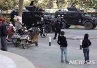 美 의원들, 신장 인권탄압 관련 中제재 초당법안 14일 발의