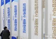 충북 고용률 지속 하락…실업률은 상승 '양대 악재'