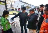 김양호 삼척시장, 유럽 방문 '생태관광·도시재생' 배운다