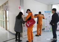충북 소방, 수능 시험장에 소방안전관리관 62명 배치