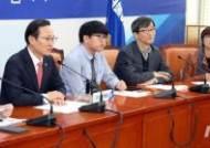 """홍영표 """"정기국회서 선거연령 만 18세 인하 입법에 최선"""""""