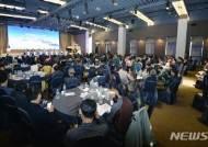 '대구경북 통합신공항 건설 정책토론회'