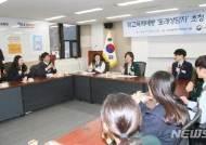 학생들과 학교폭력 해법 관련 이야기 나누는 진선미 장관