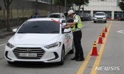 '윤창호 사건'에도 음주운전↑…서울경찰, 한달 1151건 적발