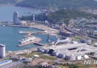 여수 청소년해양교육원·국립해양기상과학관 건립 청신호