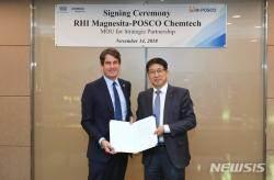 포스코컴텍, 내화물 사업 확대 나서…세계 최대 RHIM와 협력