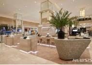 신세계백화점 강남점·센텀시티점에 연작 오픈