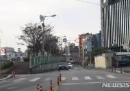 '진주교~동방호텔' 구간 남강 도로변 옹벽 정비되나