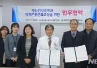경북도, 임대아파트 주민·관리직원에 정신건강 서비스