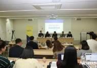 차 의과학대 헬스커뮤니케이션 연구원, 학술세미나 개최