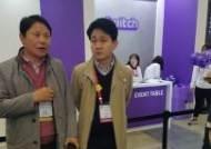 """방준혁 넷마블 의장 """"M&A 적극 추진…박성훈 공백 문제 없을 것"""""""