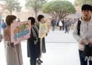 수험생 응원하는 전북도교육청 관계자들