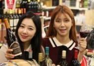 홈플러스, 와인 페스티벌 개최