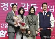 기념촬영하는 염경엽 SK와이번스 신임 감독