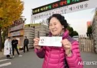 [2019수능]한국사·사탐 평이…과탐은 변별력 유지