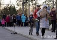 中 유치원 규제 강화에 유아교육 기업 주가 폭락