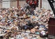 """필리핀 """"韓은 수출한 쓰레기 가져가라""""…대사관 앞 시위도"""
