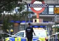 """외교부 """"英 한인 유학생 집단폭행, 런던경찰청에 철저수사 요청"""""""