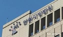 '집단폭행 추락사' 10대 4명 구속여부 오늘 결정