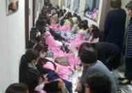 충북지역 유치원 '처음학교로' 등록률 48.2% 저조…충북도교육청 '절반의 성공'