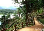 괴산 산막이옛길, '아름다운 우리 강 탐방로 100선' 선정