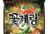 빙그레, 매운맛 3탄 '꽃게랑 청양고추' 출시