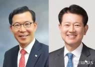 미래에셋그룹 고위임원 인사…증권 조웅기·자산운용 최경주, 부회장 승진