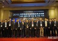 "KMI-SISI 국제해운포럼 개최…""세계 해운시장 전망·주요 이슈 논의"""