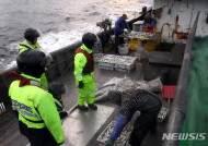 '참조기 어획량 1t 축소' 불법조업 중국어선 1척 나포
