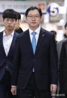"""드루킹 측근 """"김경수 방문 맞춰 킹크랩 개발 서둘렀다""""(종합)"""