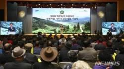 제1회 깨끗하고 아름다운 농촌마을 가꾸기 경진대회 시상식