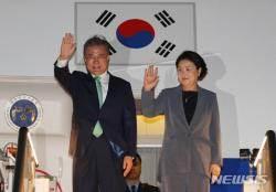 """文대통령 """"APEC 주제, 한국 '포용국가' 비전과 일맥상통"""""""