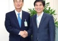 '현안문제 지원 요청'…청와대 찾은 장세용 구미시장