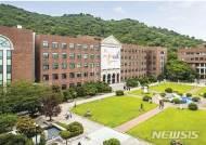 경인여대, 한국어능력시험 시행기관 지정