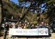 KTX 타고 하룻만에 '합천 시티투어'…첫 스타트 성공적 평가