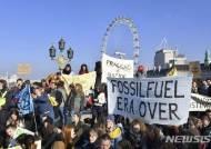 """英 런던서 대규모 反기후변화 시위…""""화석연료 시대 끝내라"""""""