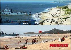 중국, 대만 통일선거 직전 강습함 동원 상륙훈련 실시