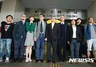 홍콩 '우산혁명' 지도자 9명 오늘 재판…최대 7년형 가능성