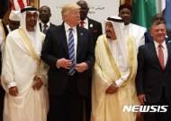 사우디 국왕, 카슈끄지 사태 후 첫 공식 연설…왕세자 지지