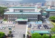 제주도, 서귀포초교 주변 유니버설디자인 시범사업 완료