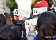 대구 고3수험생, 국어·수학·영어영역 평점 하락…가채점 결과