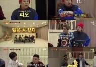 tvN '신서유기' 2주 연속 지상파를 발아래…시청률 1위