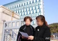 충북도교육청 '처음학교로' 초강수 법정다툼으로