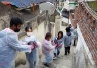 연탄배달하는 순천대 파루지역인재장학생